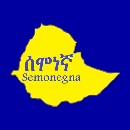 semonegna-icon