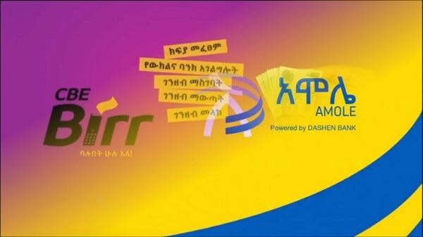 Commercial Bank Of Ethiopia Launches Mobile Money Platform Cbe Birr