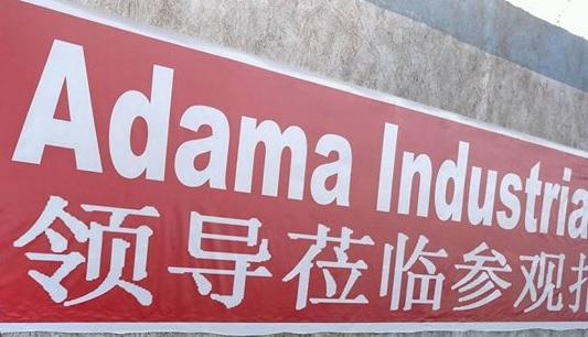 Image result for Adama Industrial Parks