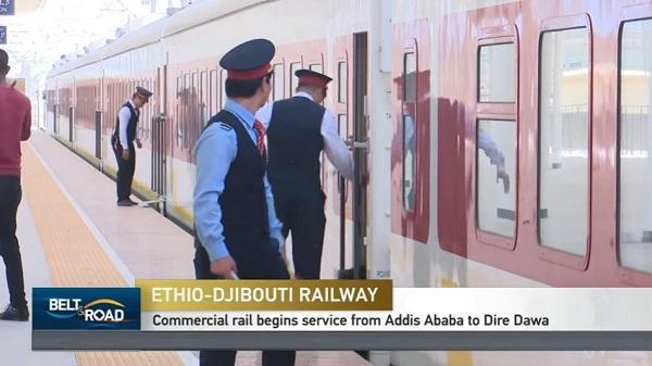 Ethio-Djibouti Railway – Semonegna Ethiopia