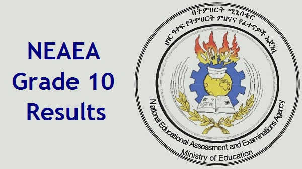 NEAEA: The 2017 NEAEA Grade 10 Exam Result Released