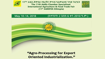 The 11th Agriculture and Food Exhibition (AGRIFEX-Ethiopia 2018)