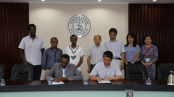 JU and CAS' Institute of Microbiology Signed MoU